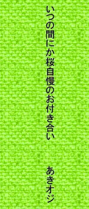 f0117041_04205068.jpg