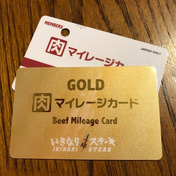 ゴールドカード…>_f0141246_10385473.jpg
