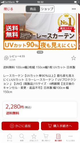 f0232951_14485848.jpg