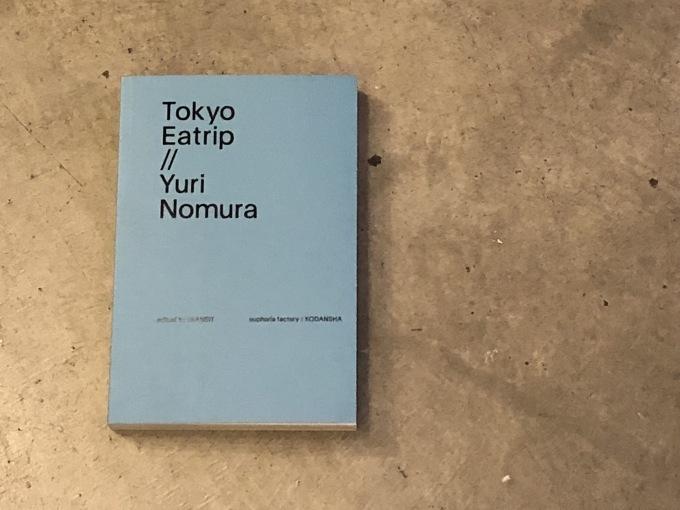 Tokyo Eatrip_d0334060_14441097.jpg