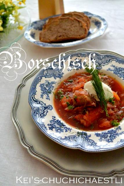 Borschtschボルシチ_c0287366_23233853.jpg