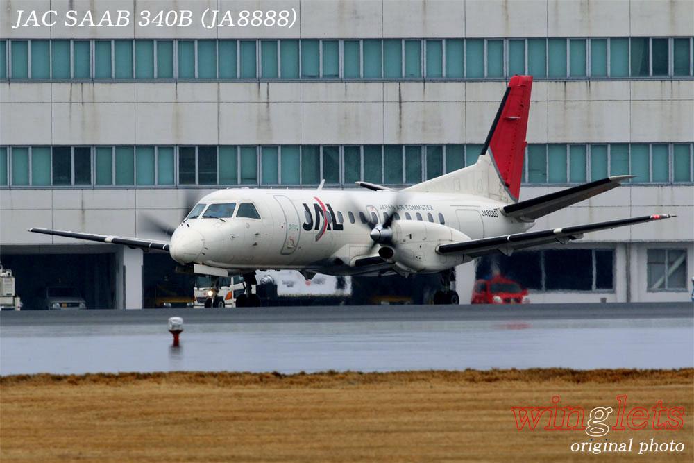 '18年 鹿児島空港レポート・・・JAC/JA8888_f0352866_22261748.jpg