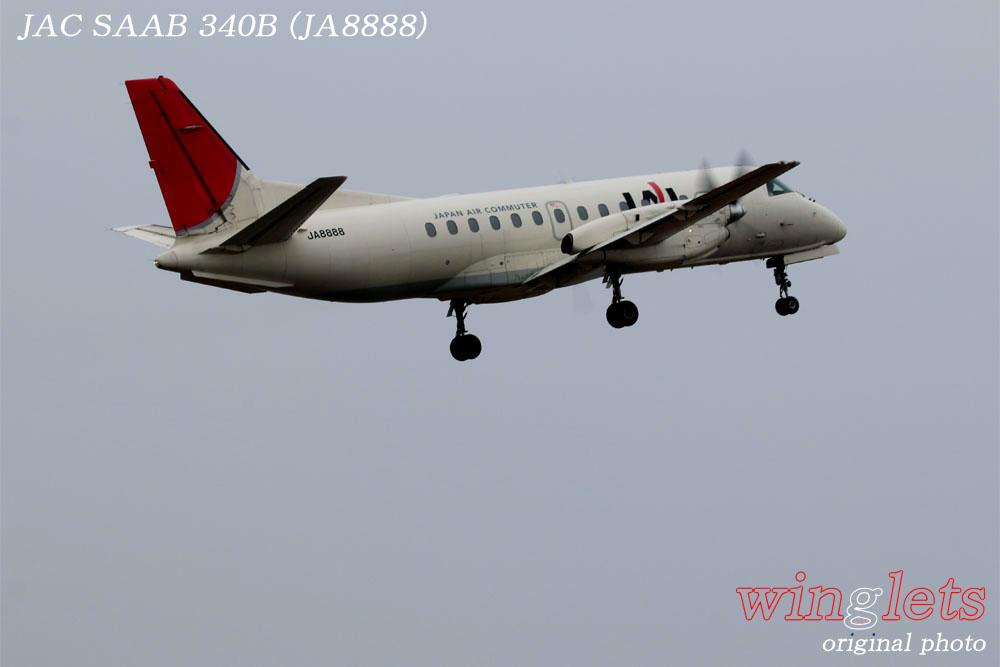 '18年 鹿児島空港レポート・・・JAC/JA8888_f0352866_22263056.jpg