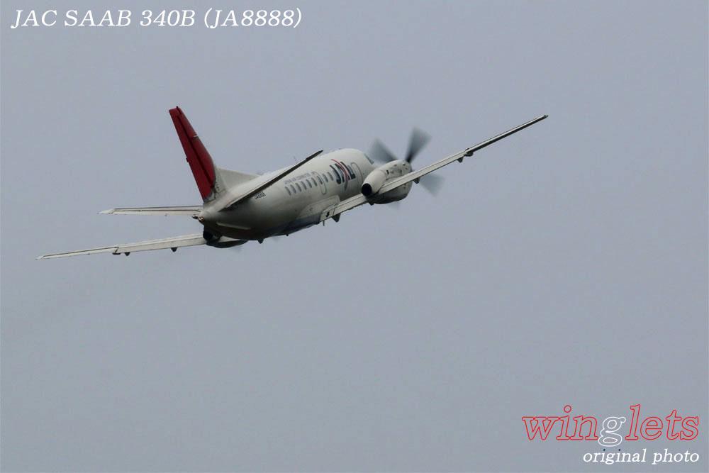 '18年 鹿児島空港レポート・・・JAC/JA8888_f0352866_22264046.jpg