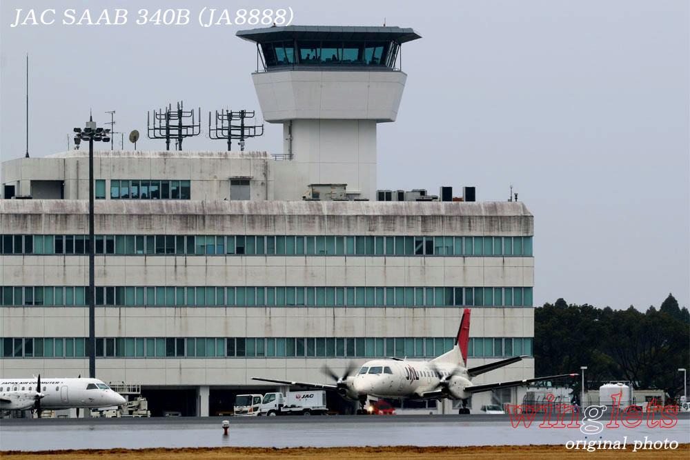 '18年 鹿児島空港レポート・・・JAC/JA8888_f0352866_2226679.jpg