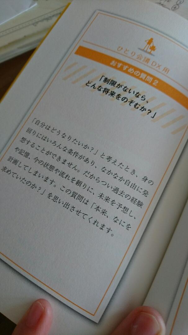 d0240469_06460145.jpg