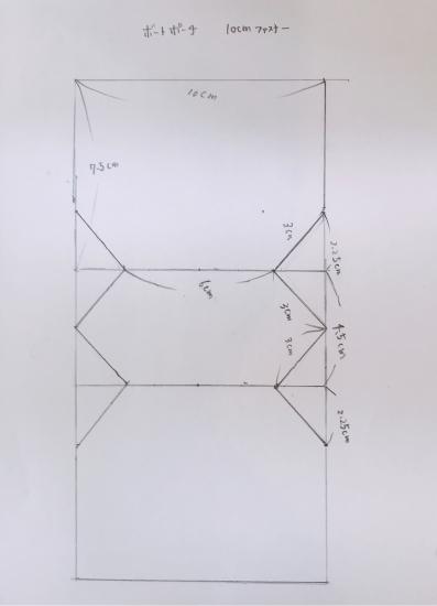 c0229471_19290782.jpg
