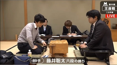 藤井六段本戦T進出、荒木監督初勝利_d0183174_09224001.jpg