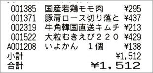 b0260581_15425920.jpg