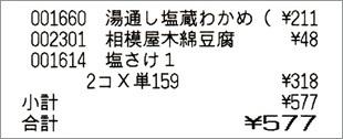 b0260581_15440522.jpg