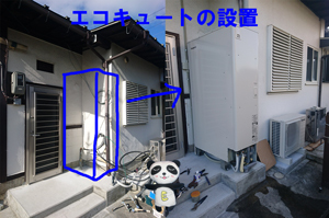 e0229082_20100746.jpg