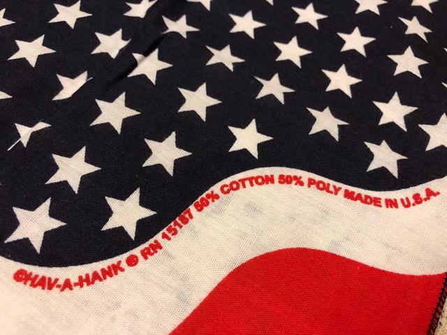 3月24日(土)大阪店スーペリア&服飾雑貨Part1入荷!#6 L.L.Bean&Bandana編!70\'s Tote!!_c0078587_23464274.jpg