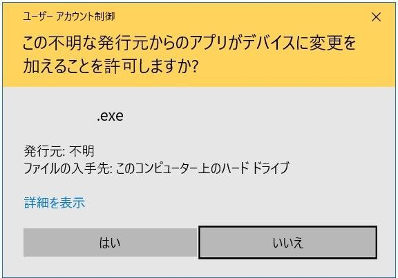 b0207491_14220967.jpg