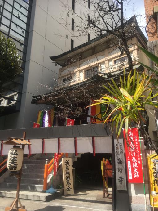 今日は大阪市内でした…_c0162404_23232360.jpg