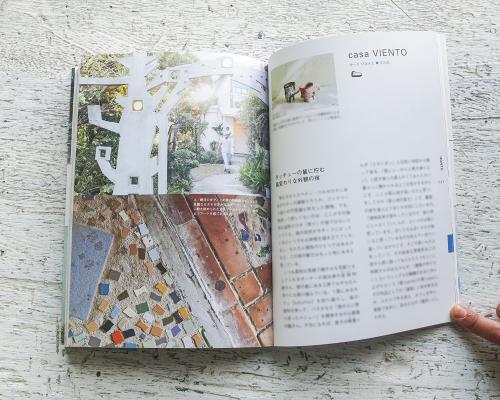 「石垣 宮古 ストーリーのある島旅案内」掲載して頂きました!_d0174105_17441693.jpg