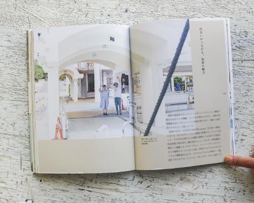 「石垣 宮古 ストーリーのある島旅案内」掲載して頂きました!_d0174105_17450688.jpg