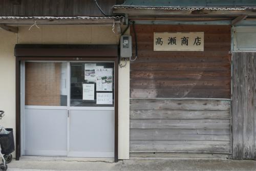 海界の村を歩く 東シナ海 江島_d0147406_19381217.jpg