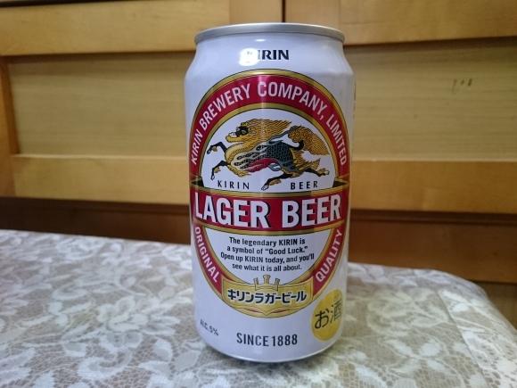 3/23夜勤明け キリンラガービール & 紀文長崎風おでん_b0042308_16290565.jpg