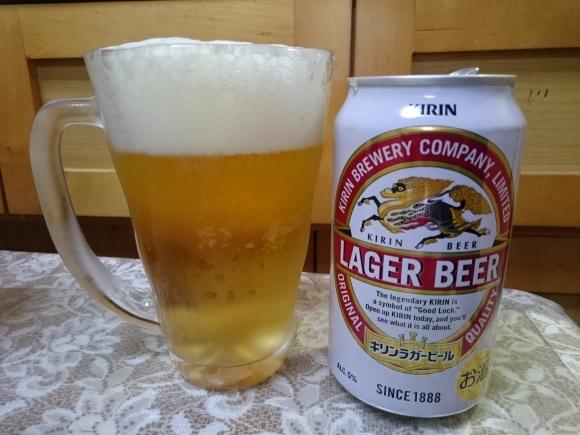 3/23夜勤明け キリンラガービール & 紀文長崎風おでん_b0042308_16291223.jpg