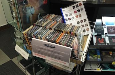 オーディオスクエアトレッサ横浜店にてプレミアムレコード音源が多数試聴可能(約80前後)です。_c0329715_09342422.jpg