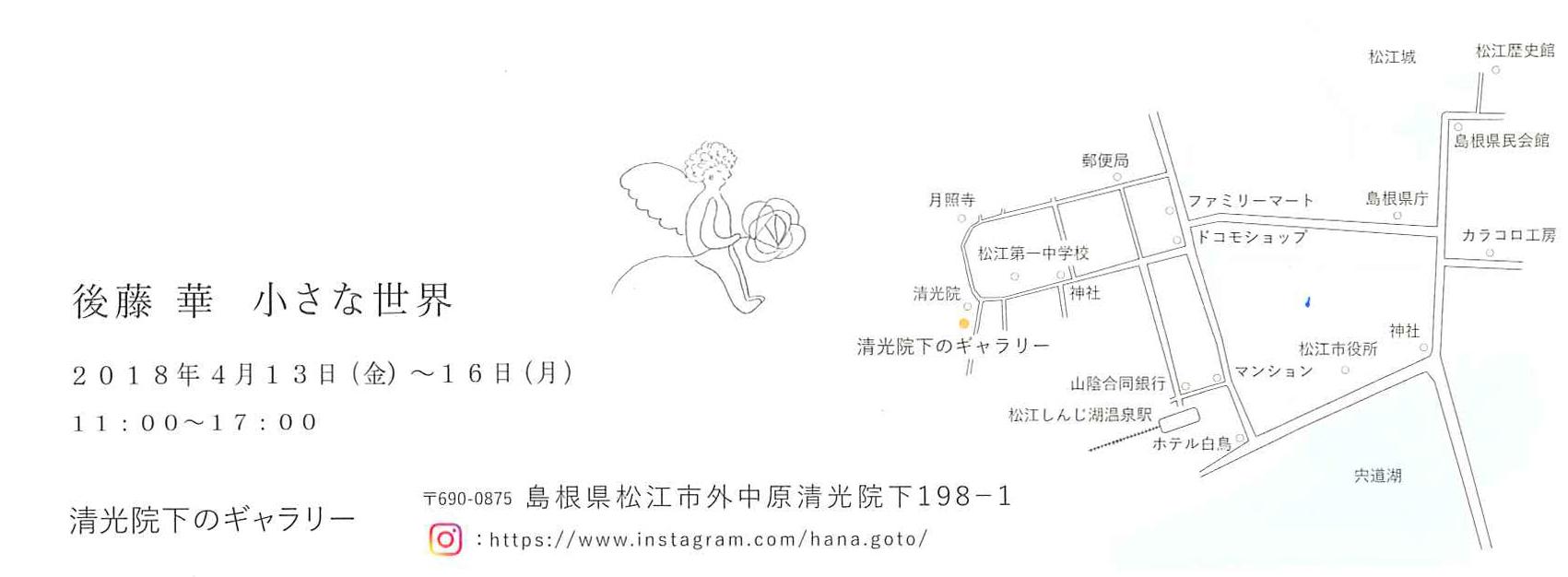 f0202518_12010374.jpg