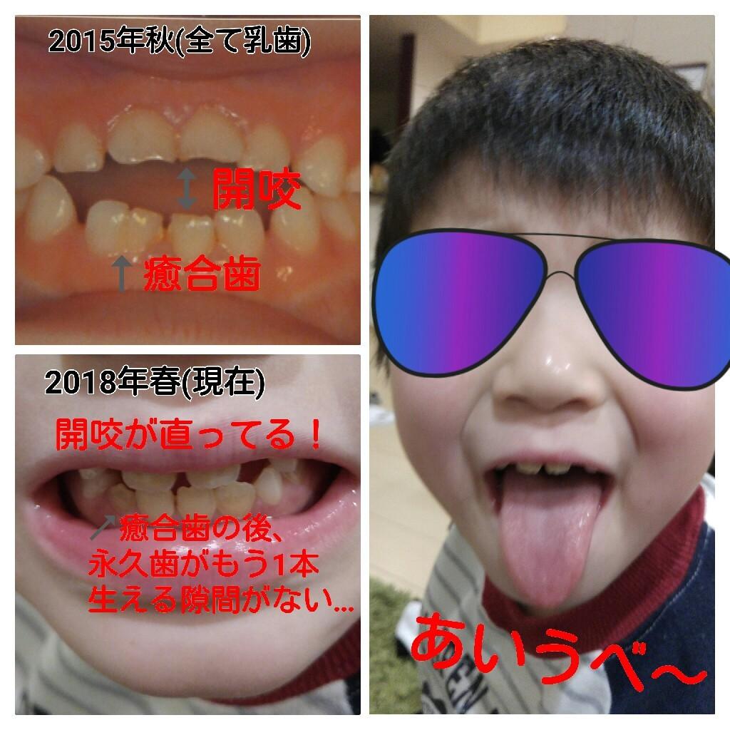 b0079436_22100181.jpg