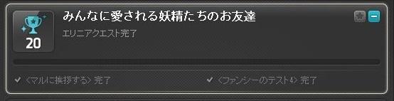a0047837_14120224.jpg