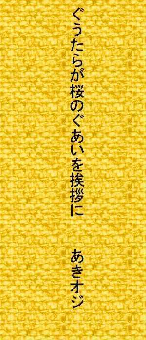 f0117041_05552289.jpg