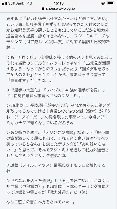 b0136045_15584188.jpg