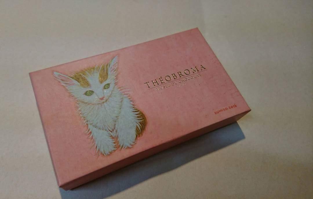 猫ちゃんのチョコレート_e0334462_09170872.jpg