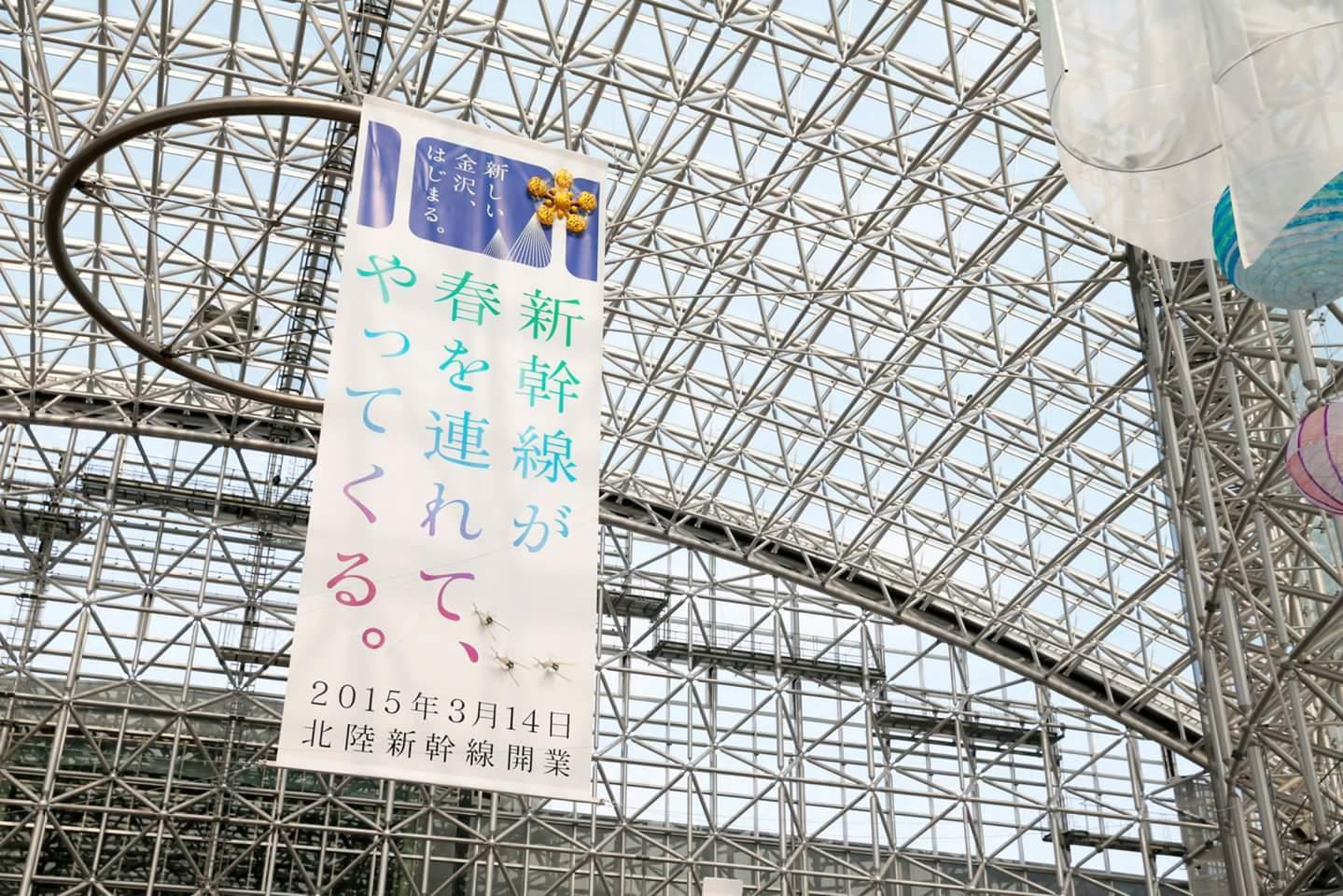 金澤文香プロジェクト設立 _e0334462_22300579.jpg