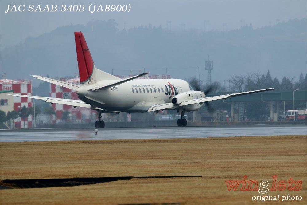 '18年 鹿児島空港レポート・・・JAC/JA8900_f0352866_22301361.jpg