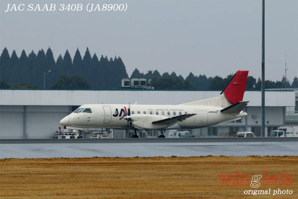 '18年 鹿児島空港レポート・・・JAC/JA8900_f0352866_22304423.jpg