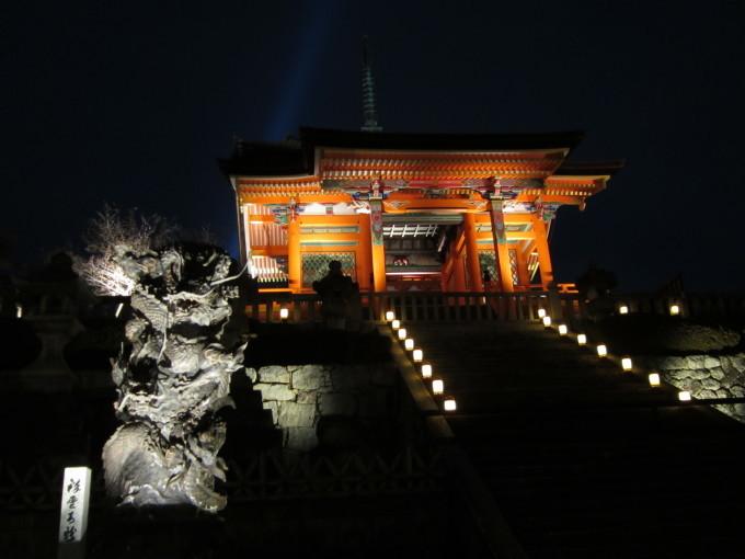京都東山花灯路_f0200477_22182027.jpg