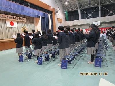 国際情報高校卒業式   浦佐小学校卒業式_b0092684_07084000.jpg