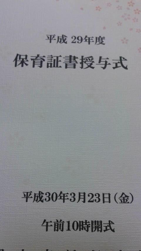 a0266691_21042757.jpg