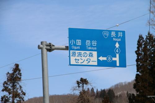 白川湖畔&飯豊山風景:春分・10, 2019.3.2_c0075701_19554890.jpg