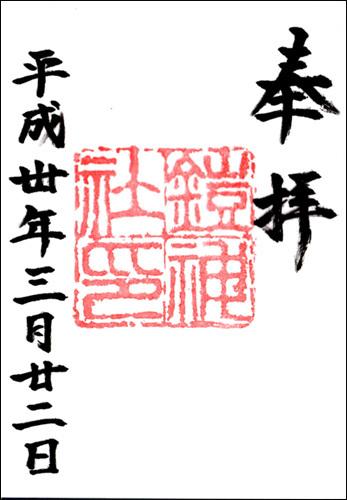 b0019313_16060177.jpg