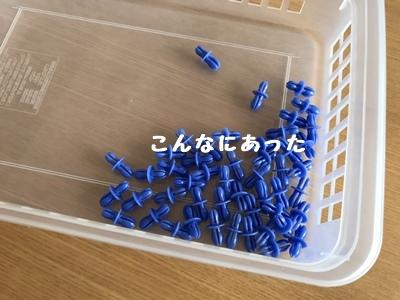 f0251618_21095249.jpg