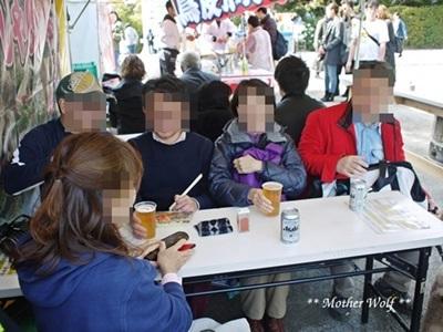 第24回マザーウルフ遠足 鎌倉天園レポート_e0191026_10274049.jpg