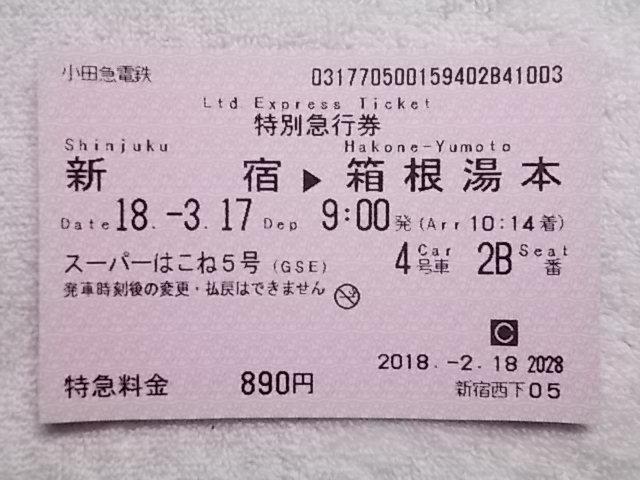b0283432_21402870.jpg