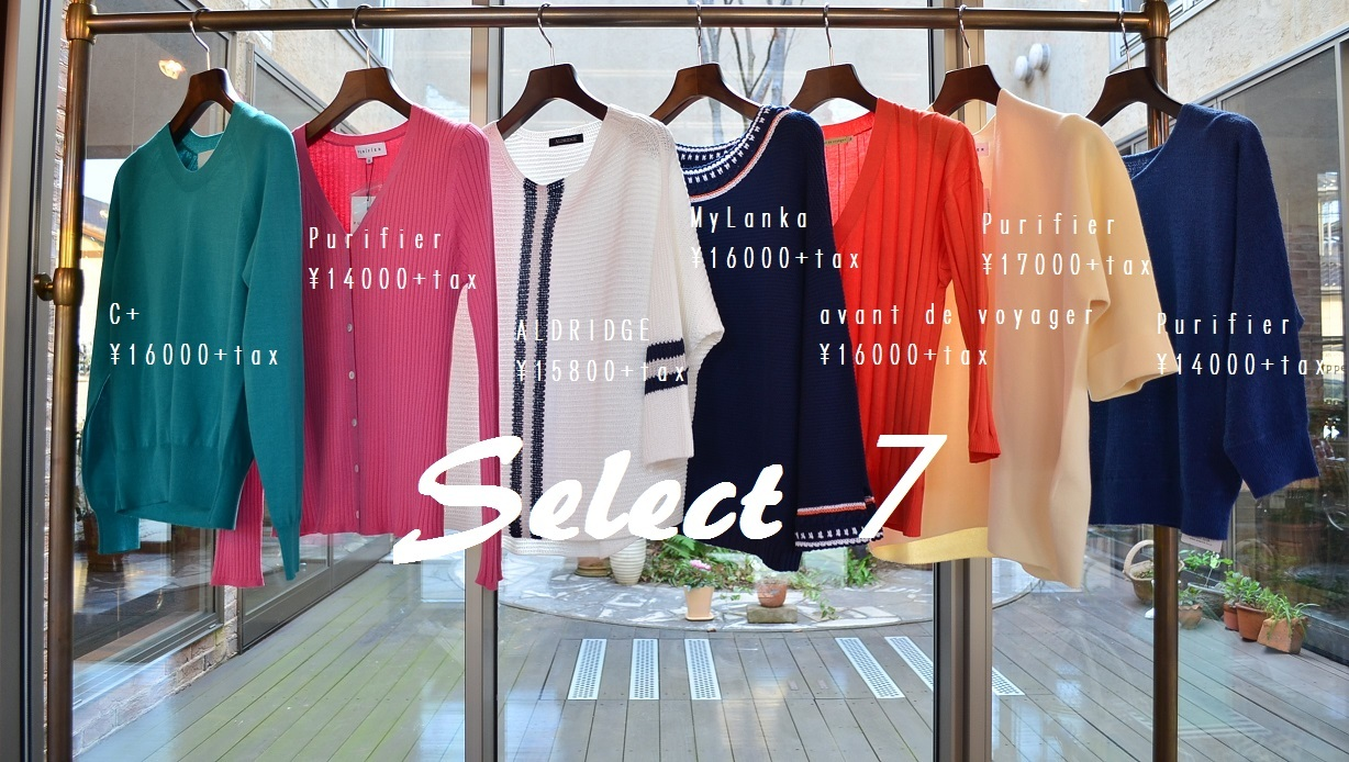 """""""2018 Spring New~Today\'s Select7...3/25sun\""""_d0153941_17582514.jpg"""