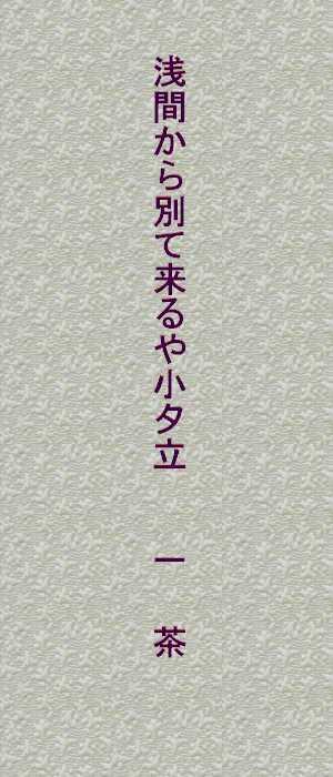 f0117041_04403091.jpg