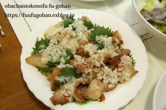 青豆と鱈のリゾットDEおうちバル開店_c0326245_11243236.jpg