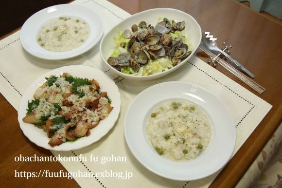 青豆と鱈のリゾットDEおうちバル開店_c0326245_11245824.jpg