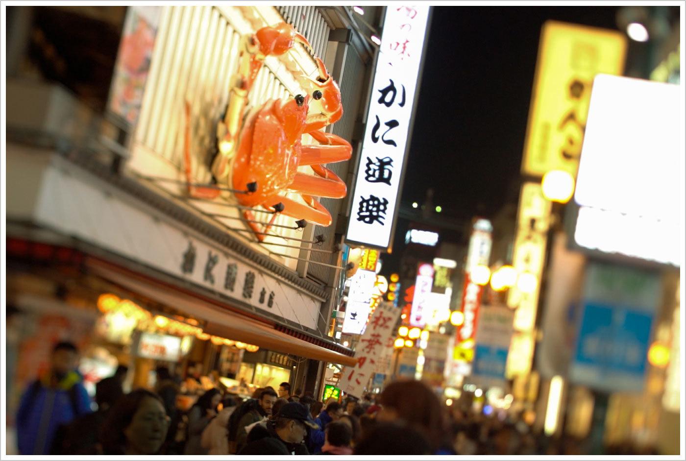ベタベタ大阪観光_d0104052_20082338.jpg