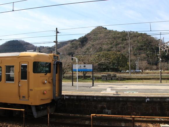 青春18切符 あき亀山で行く旅 _d0202264_22233361.jpg