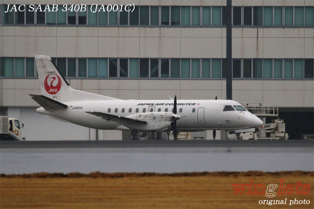 '18年 鹿児島空港レポート・・・JAC/JA001C_f0352866_21474185.jpg