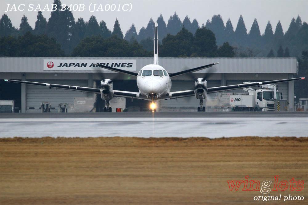 '18年 鹿児島空港レポート・・・JAC/JA001C_f0352866_21475197.jpg