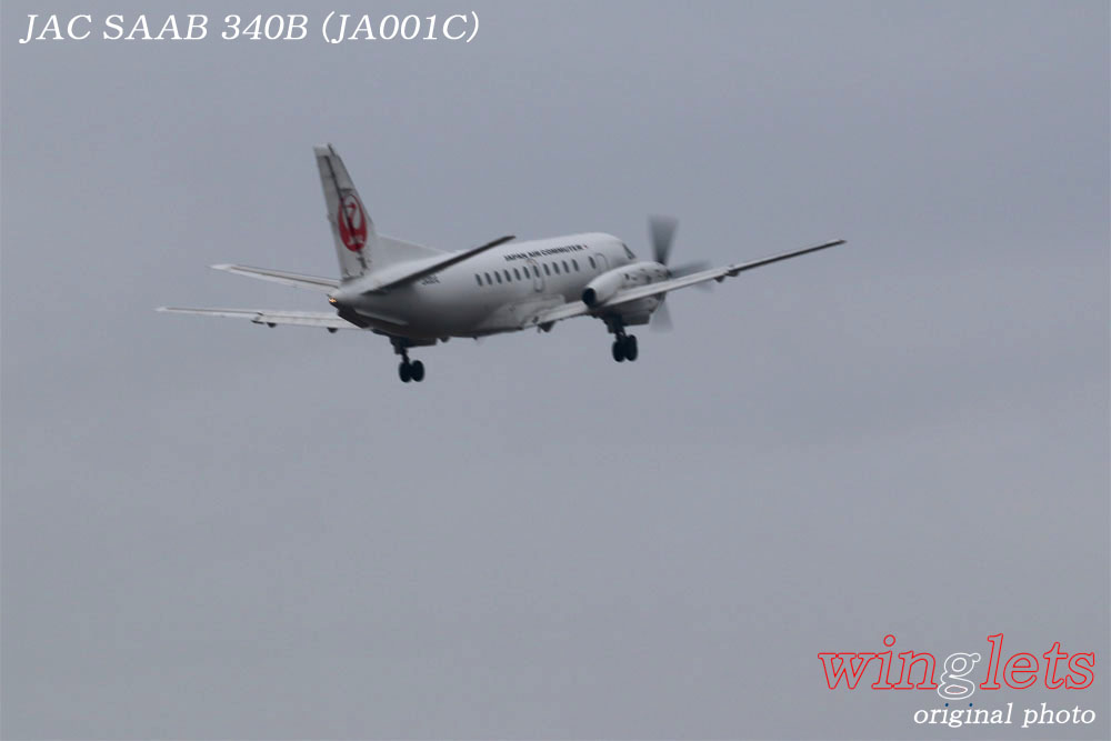 '18年 鹿児島空港レポート・・・JAC/JA001C_f0352866_21481030.jpg